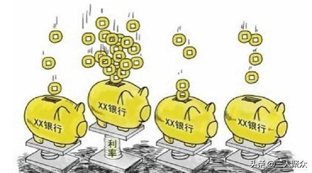 钱存死期不到期能取出来吗?钱存死期到期没去会怎么样插图(2)