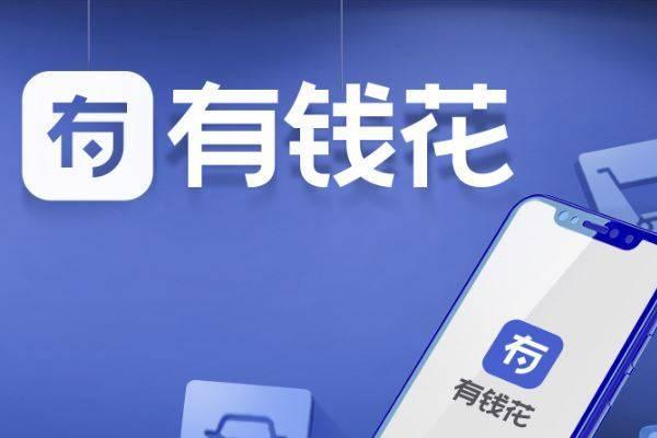 十大最容易贷款的app 正规网贷前十名!插图