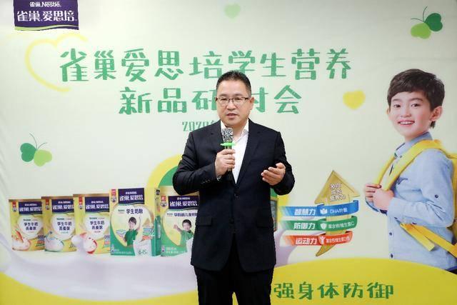 """守护孩子健康成长""""雀巢爱思培""""创新推出学生牛奶燕麦粥和营养奶麦粉"""