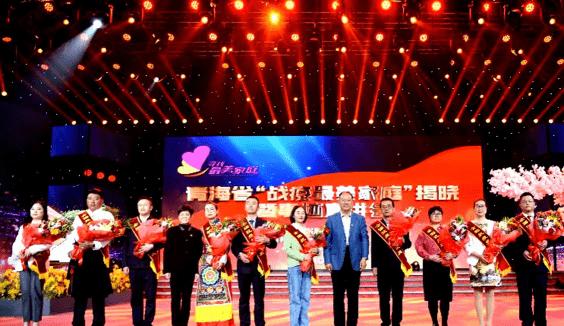"""西宁市城北区张宏林家庭喜获全国""""抗疫最美家庭""""殊荣"""