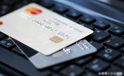 小白卡额度一般多少?京东小白卡和信用卡额度共享吗插图