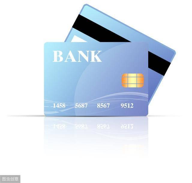 借记卡是什么意思(储蓄卡和借记卡哪个好)插图(1)