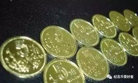 93年5角硬币10万(5角1993年回收价格表)插图(3)