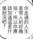 尾田荣一郎剧透巴基(尾田对巴基的评价)