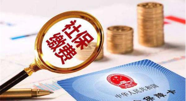平安银行可以社保贷款吗?平安银行社保贷款条件插图(1)