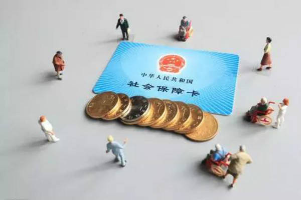 平安银行可以社保贷款吗?平安银行社保贷款条件插图