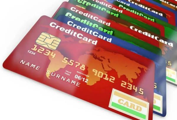 金农易贷需要什么条件?金农易贷申请多久能通过审核插图