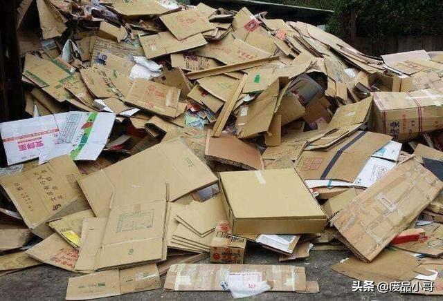 废纸回收多少钱一斤 今日废纸价格表插图(2)