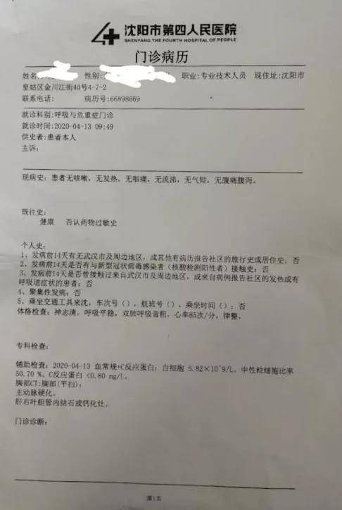 疫情期间办理韩国F4和H2签证注意事项
