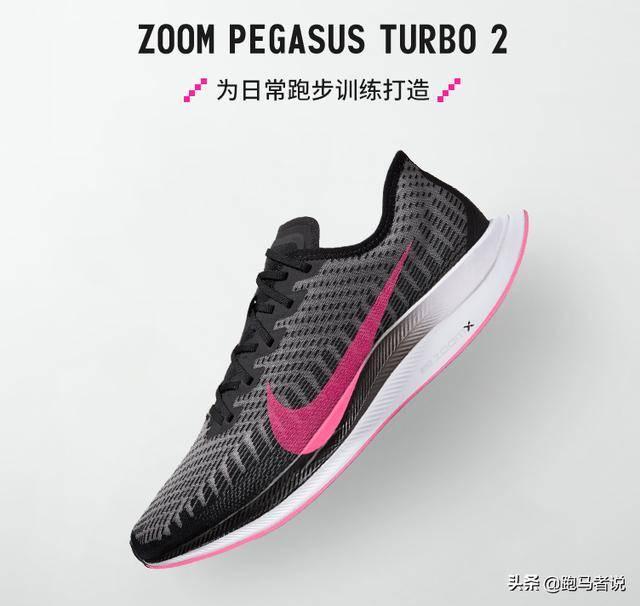 世界四大跑鞋品牌 世界跑鞋排名前十名