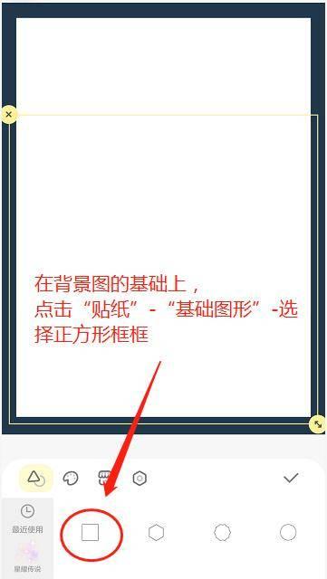 小红书图片尺寸多大?怎么调整像素