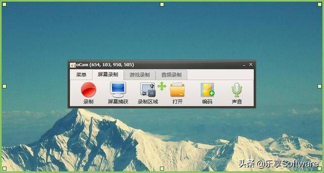 好用的录屏软件有哪些?这些在线录屏!