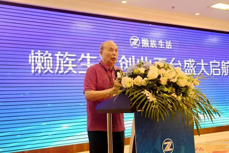 懒族生活创业平台开启广西农贸行业新格局