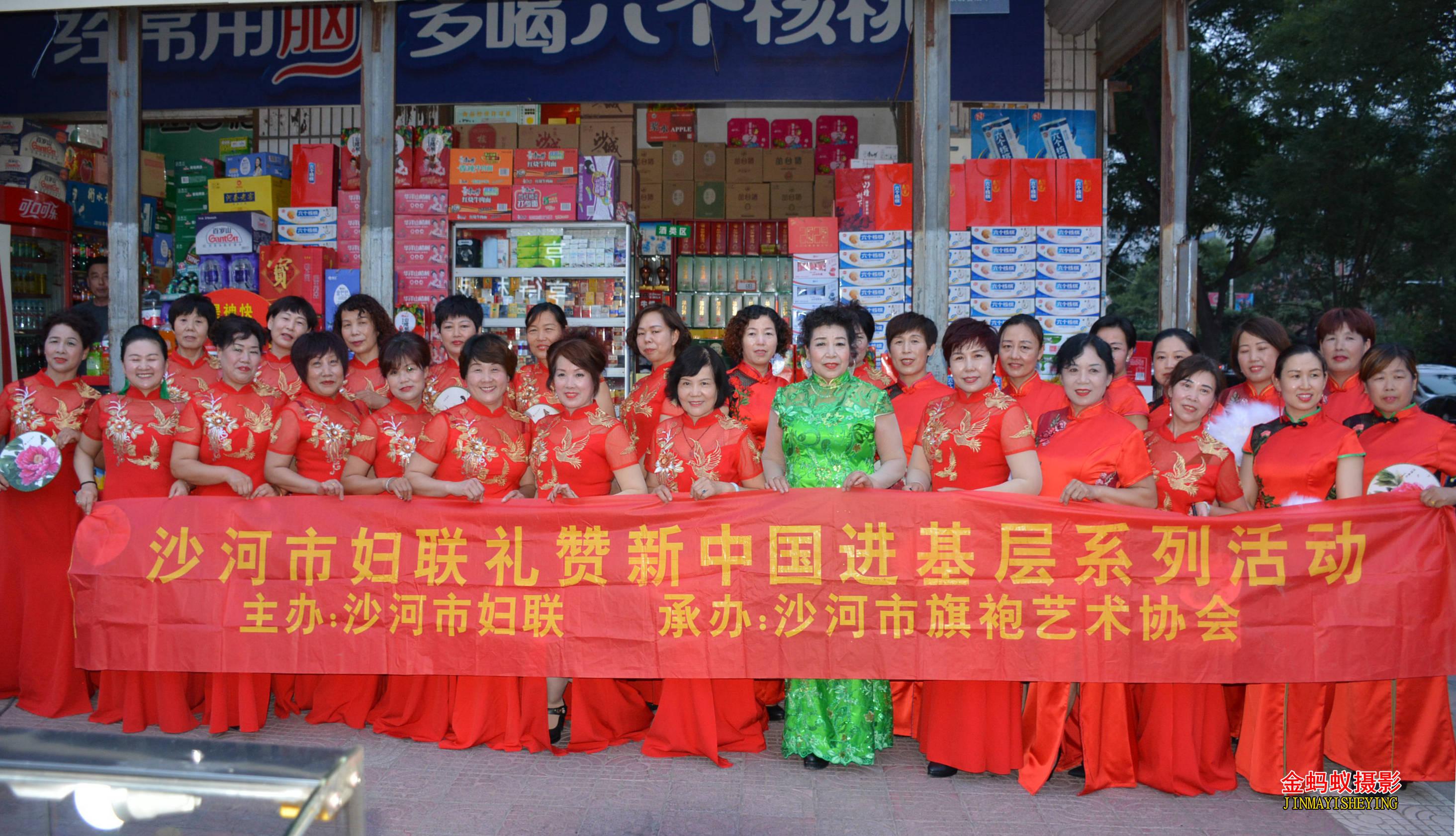 """沙河市旗袍艺术协会举办""""迎端午""""""""庆七一""""美女走秀公益活动"""