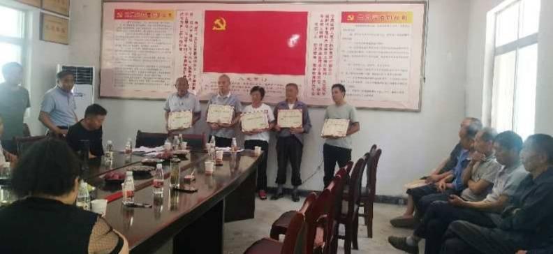 """天竺山镇长沟街道社区开展""""庆七一""""表彰会"""