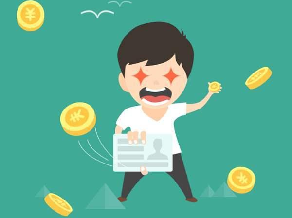 银行信用贷款需要什么条件?一般有多少额度插图(2)