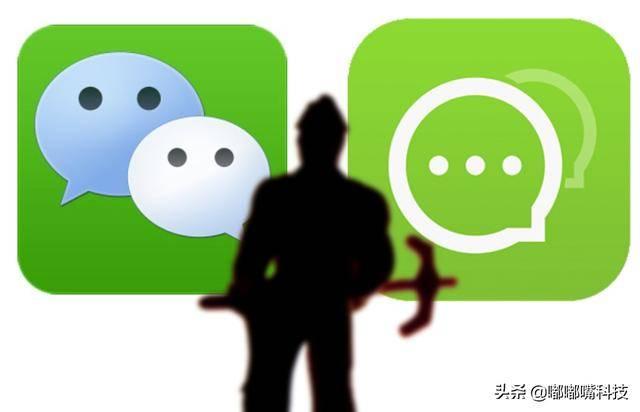 微信怎么查聊天记录(老公删掉的聊天记录怎么查)
