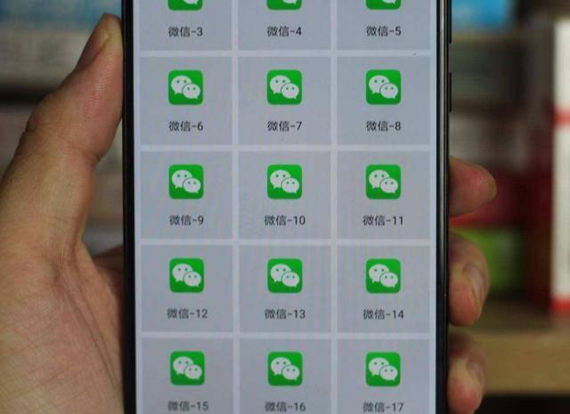 微信第一次封号封多久?这些行为可能永久封号!