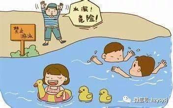 防溺水教育刻不容缓
