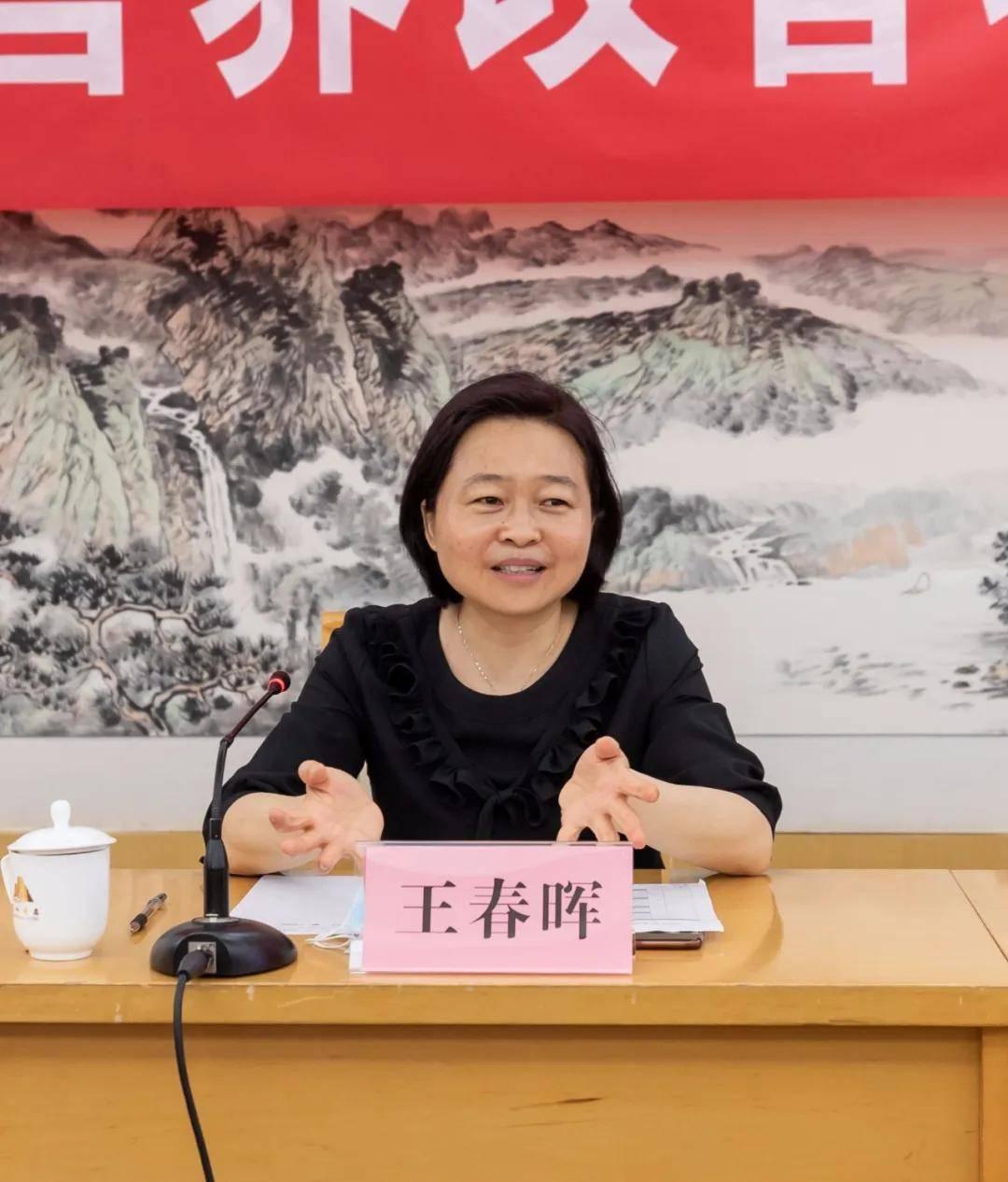 河南省贫困地区儿童营养改善项目省级专家座谈会