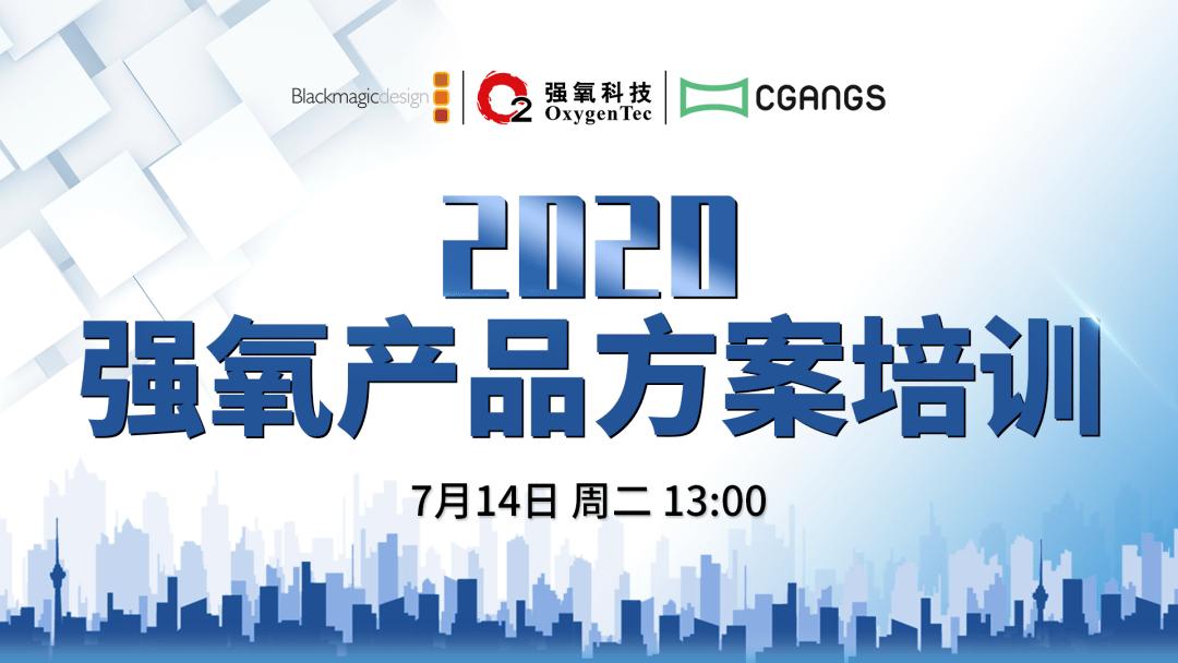 展示环境已搭建|广州、上海、成都三地欢迎大家莅临