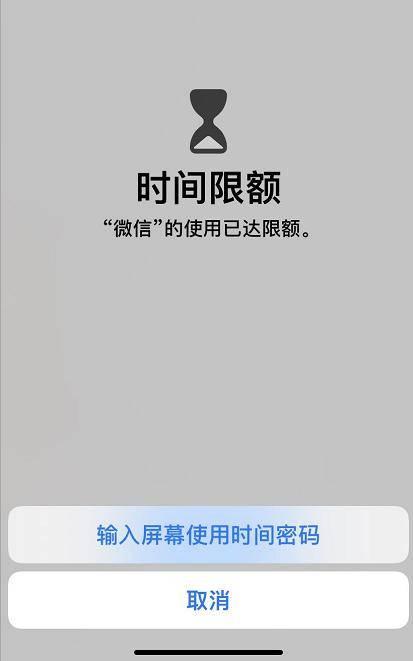 苹果手机微信怎么加密(苹果怎么单独给微信加密)