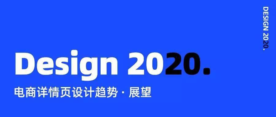 武汉专业淘宝电商设计详情零基础需要怎样学习