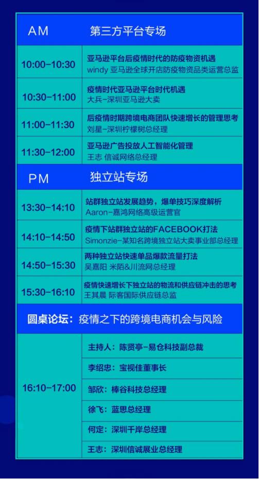 深圳首屆國際防疫物資展,助力企業拓寬國際市場