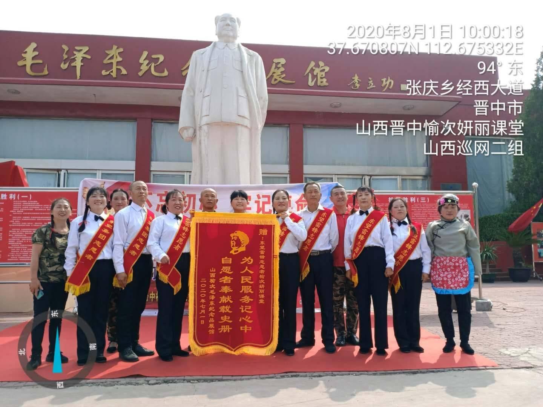 """志愿服务庆""""八一""""人民子弟在心中"""