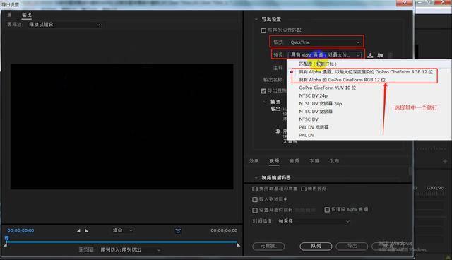 pr怎么导出视频(pr怎么导出mp4格式)