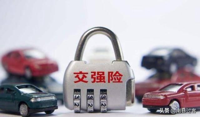 汽车保险怎么买(车险怎么买最划算)