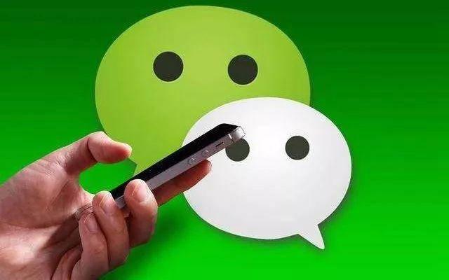 微信怎么一键删除好友(微信怎么快速大量删人)