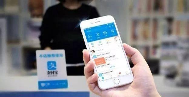 微信可以跨国转账吗(微信能收美金转账吗)