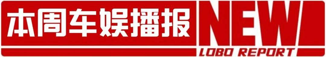 丰田Supra即将进入国内!2.0T卖50万你会心动吗?