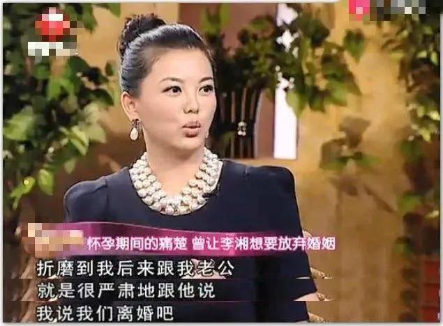 王岳伦凌晨发文道歉 出轨只有0次和无数次脸呢
