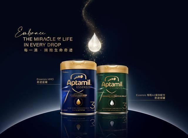 Aptamil 3 ESSENSIS携手ELLE 007,致敬生命奇迹
