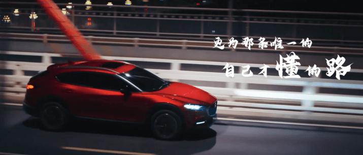 2021款MAZDA CX-4上市 售价14.88万起-亚博棋牌_官方