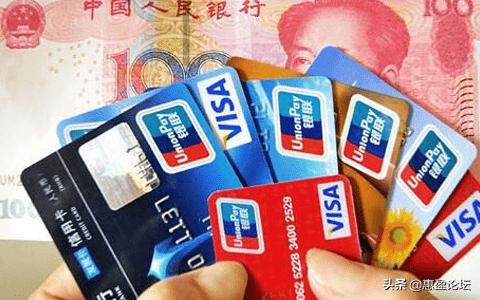 信用卡额度怎么提升(信用卡多久会自动提额)
