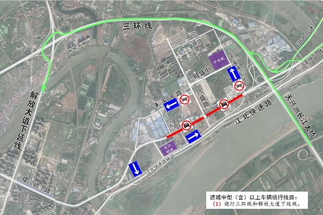 武汉路段即将开始施工 请注意绕行哦