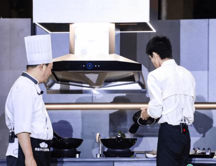 中国新厨房消费趋势暨老板电器中式烹饪新品发布