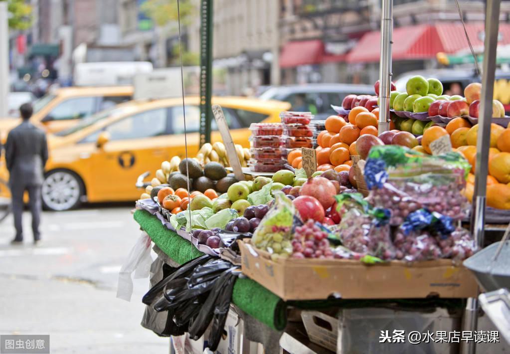 卖水果利润怎么样(十个水果店九个亏)