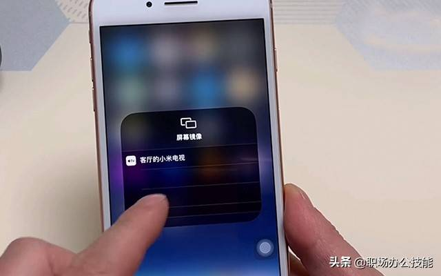 手机投影到墙上最简单(不用投影仪将手机画面投到墙)