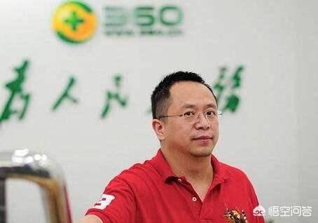 中国企业为什么要在美国退市,回到国内上市?插图
