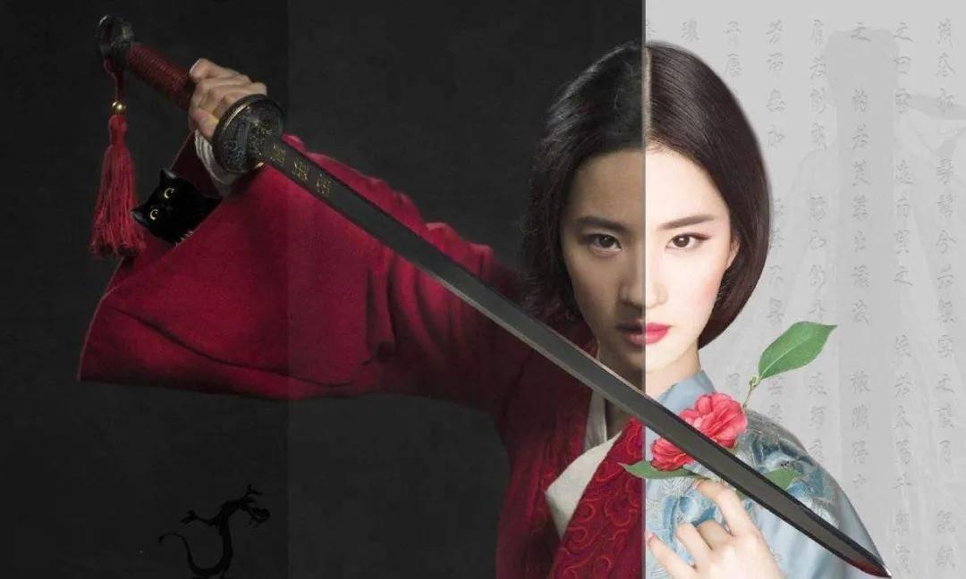 误解与重构:好莱坞刘亦菲版《花木兰》如何拍成了功夫熊猫?