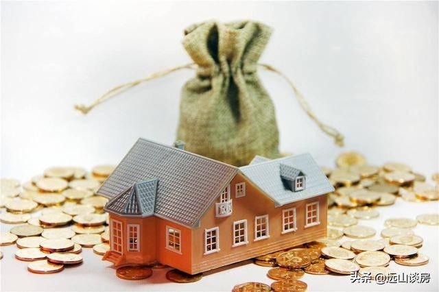 最近想买房,又怕降价,犹豫不定,贷款多也怕压力大,怎么办?