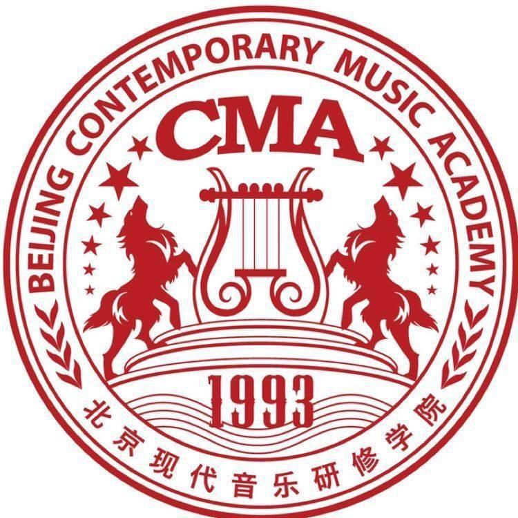 北京现代音乐研修学院是几本?学费多少