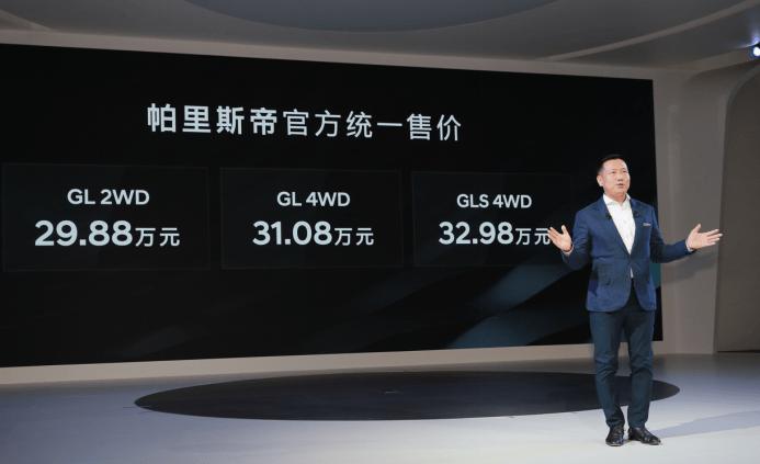 荣耀-现代帕里斯帝亮相北京车展 预售价29.88万起
