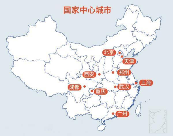 候选国家中心城市无望 被济南挤开的青岛抱团胶东兄弟插图(3)