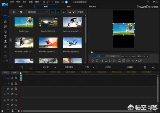 抖音拍视频用什么软件(剪映app抖音版)
