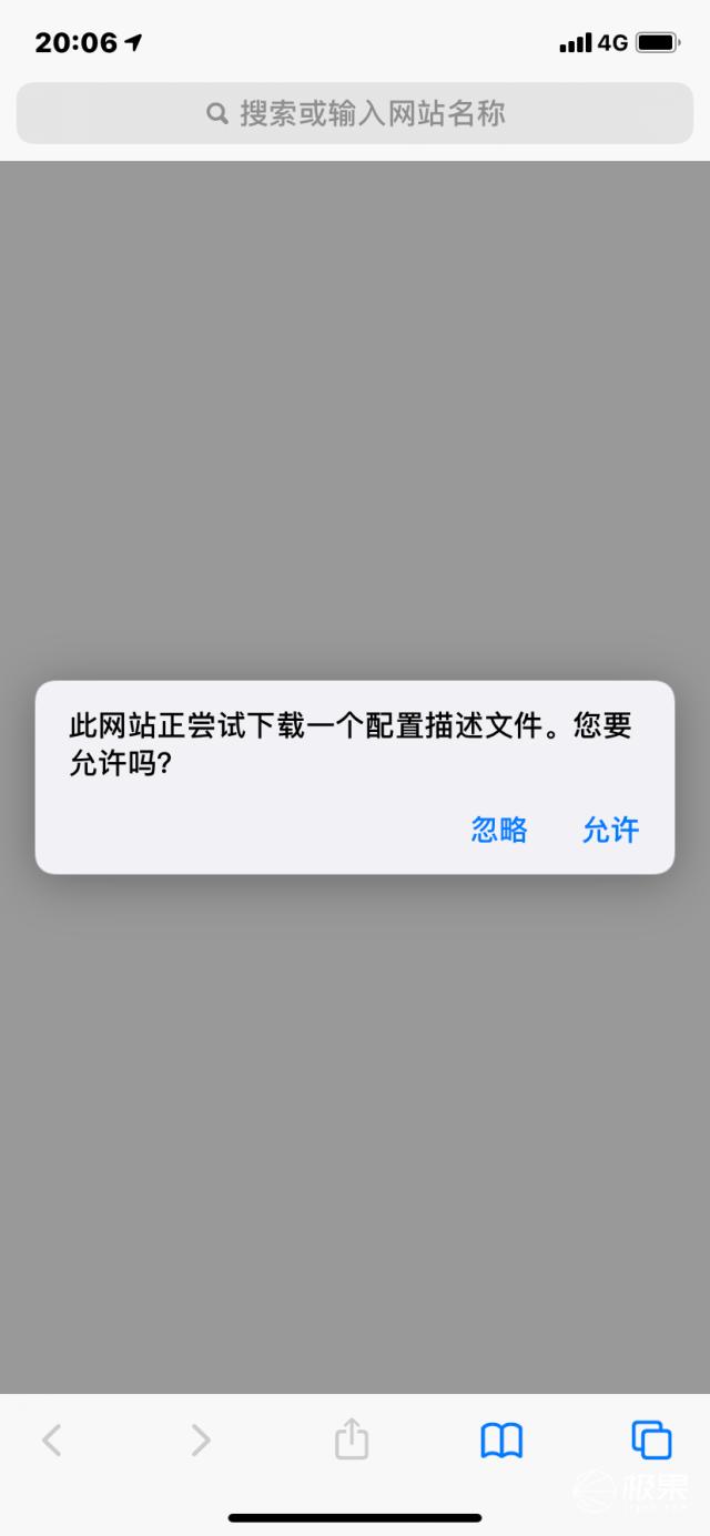 ipad怎么更新系统(ipad系统无法更新)